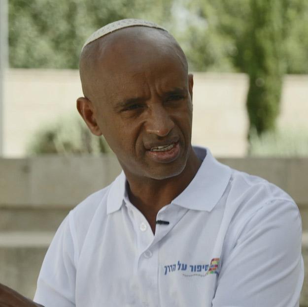 בני גושן מספר את סיפור מסעו מאתיופיה לישראל
