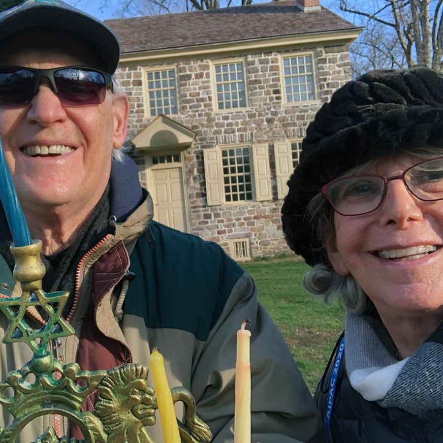 """תמונה מכם: מקסין ואליוט רוזן ממטה ג'ורג' וושינגטון בפנסילבניה, ארה""""ב"""