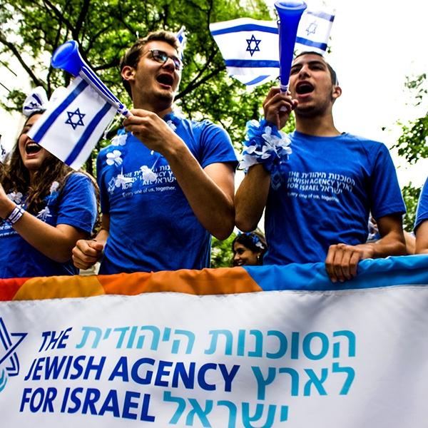 Jewish Agencys Shlichim