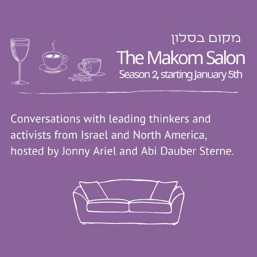 Makom Salon logo